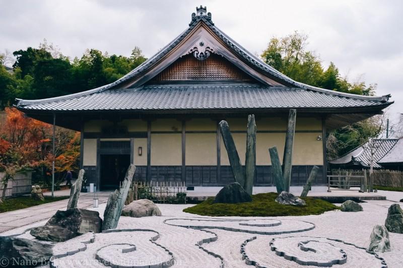 enkouji-kyoto