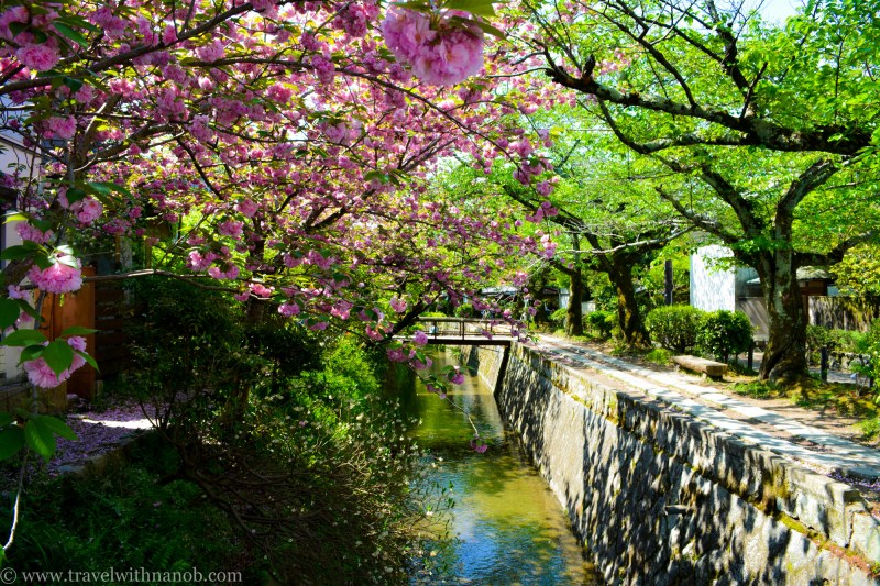 east-kyoto-guide-38