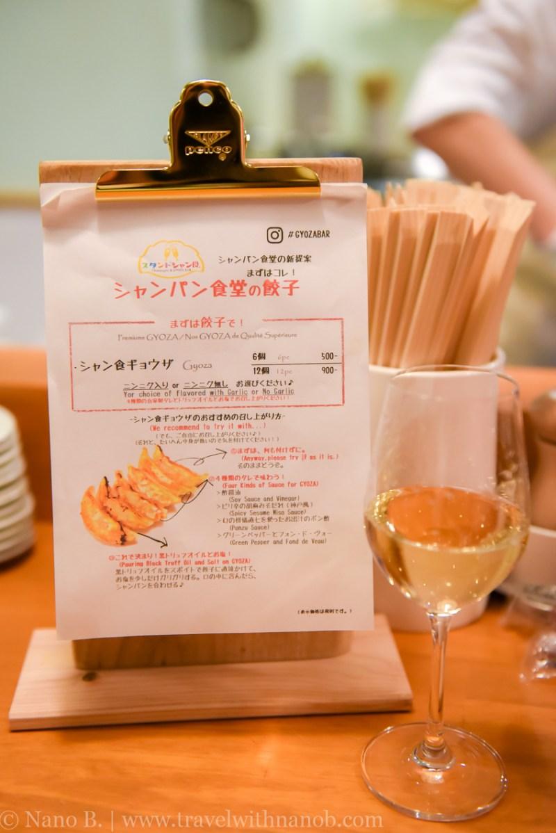 champaign-and-gyoza-bar-tokyo-8