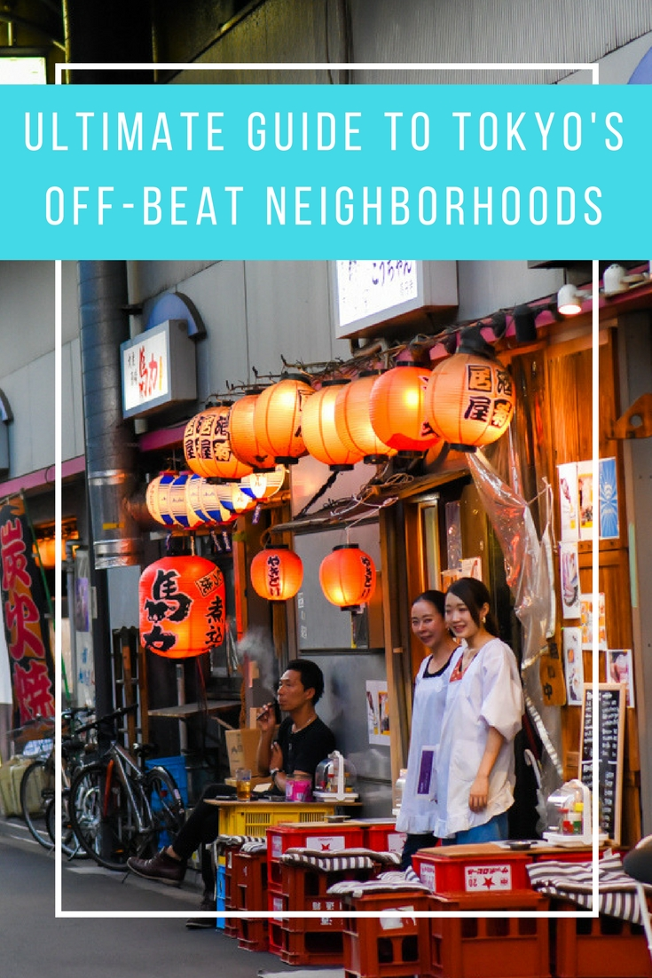 Tokyo's Off-beat Neighborhoods on www.travelwithnanob.com