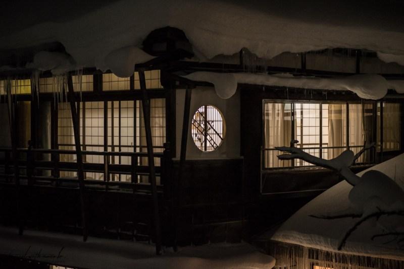 takaragawa-onsen-41