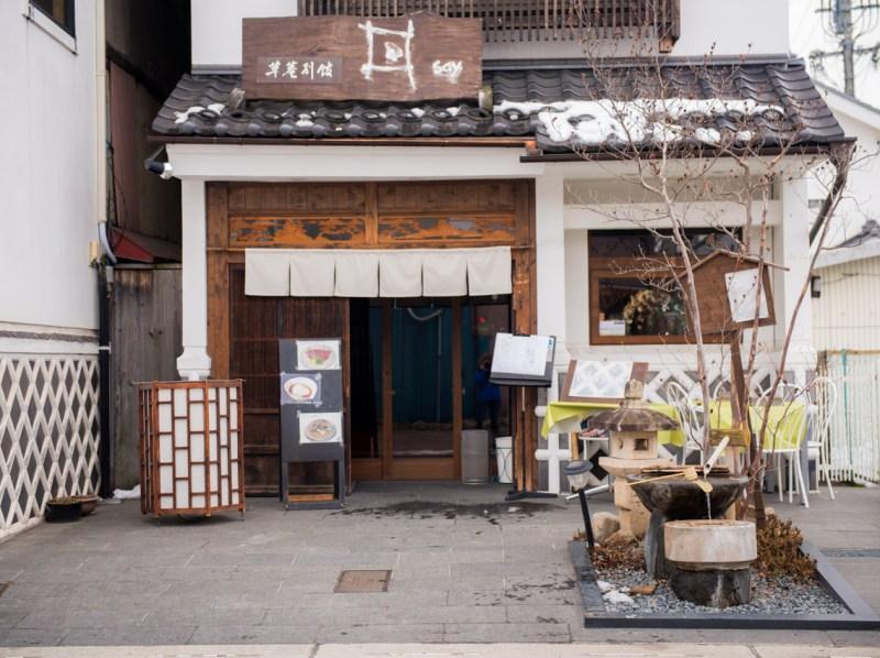 matsumoto-city-nagano-japan-25