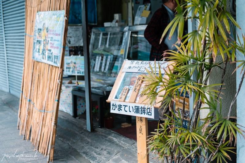 mt.fuji-fujinomiya-food-tour-17