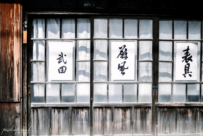 tokyo-yanesen-yanaka-things-to-do-55
