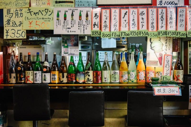 visit-kochi-prefecture-shikoku-japan-45