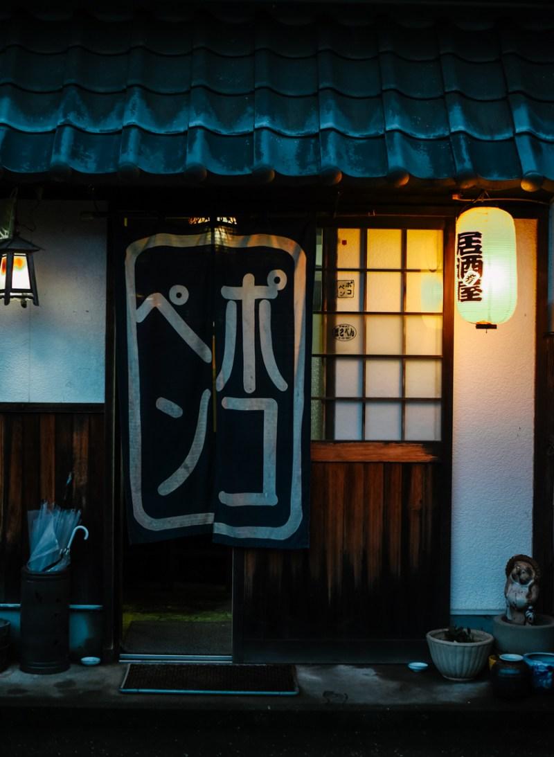 visit-kochi-prefecture-shikoku-japan-52