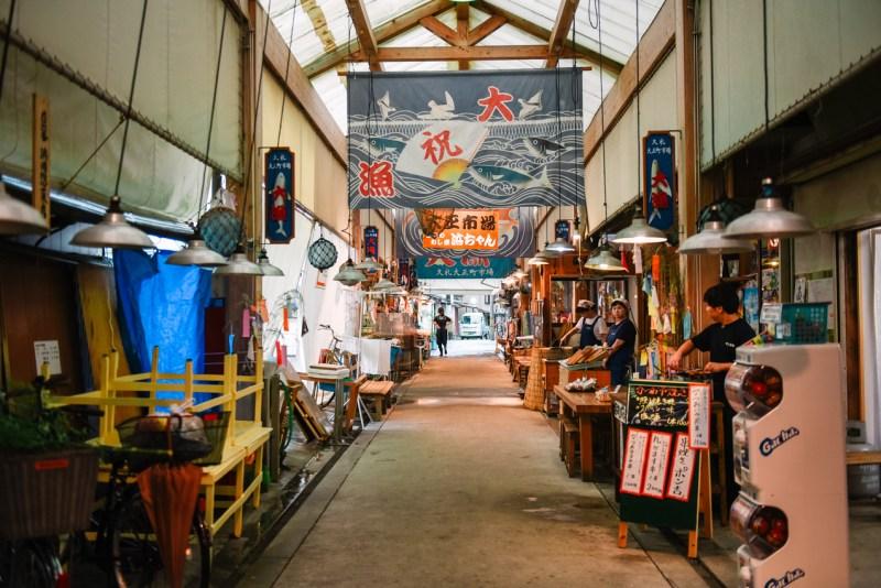 visit-kochi-prefecture-shikoku-japan-62