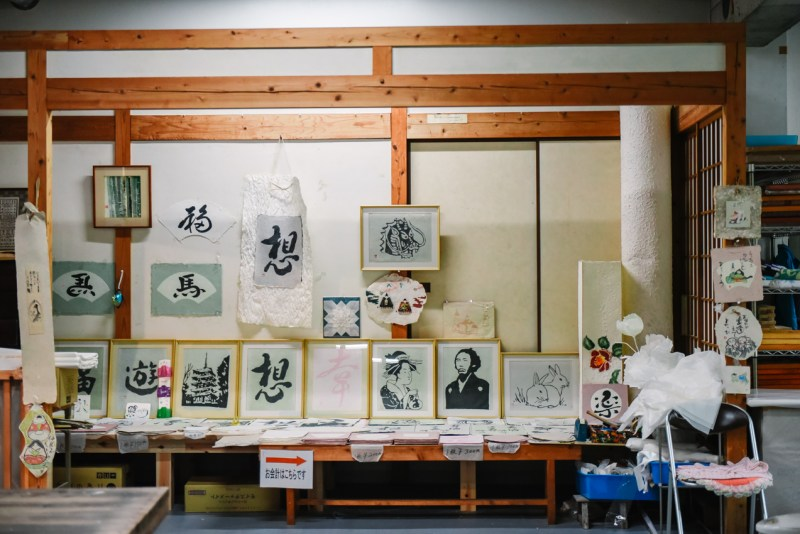 visit-kochi-prefecture-shikoku-japan-8