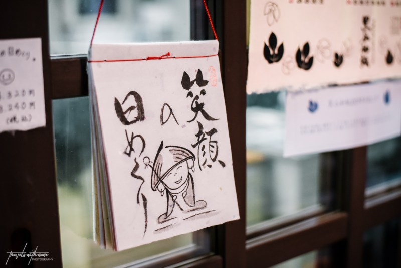 kurotani-washi-kyoto-by-the-sea-9