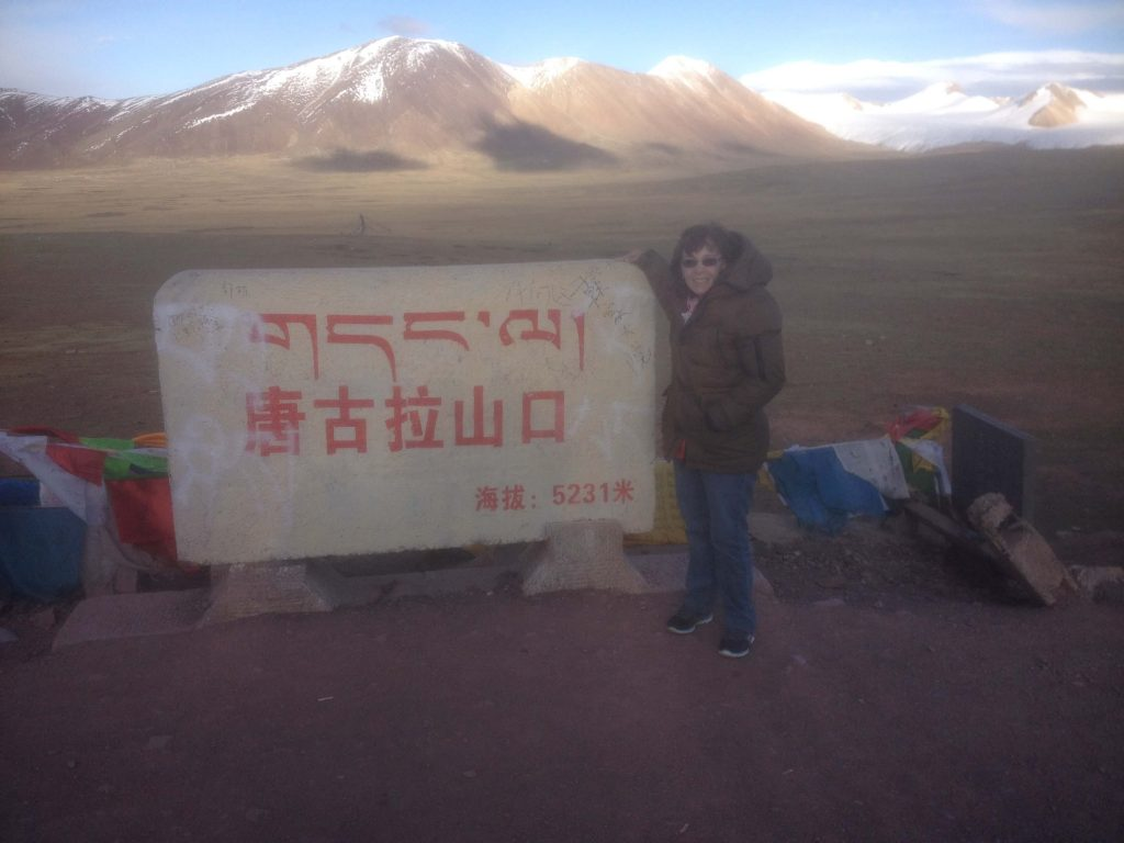 the highest point at 5,231 feet on my journey to Tibet across central China.