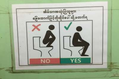 Yangon, Myanmar, restaurant, rest room, funny