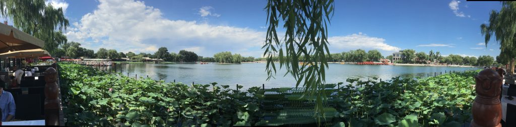 Panoramic view of Beihai Lake in Beijing