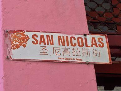 Chinatown street in Hidden Havana