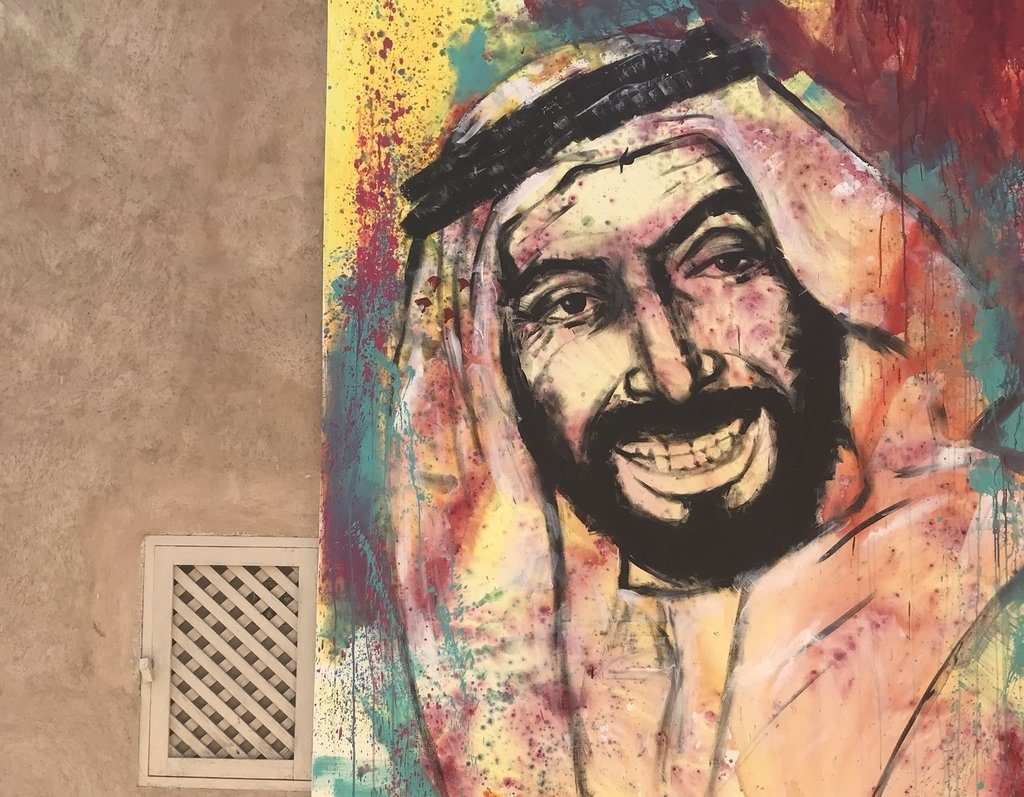 Dubai Great Street Art