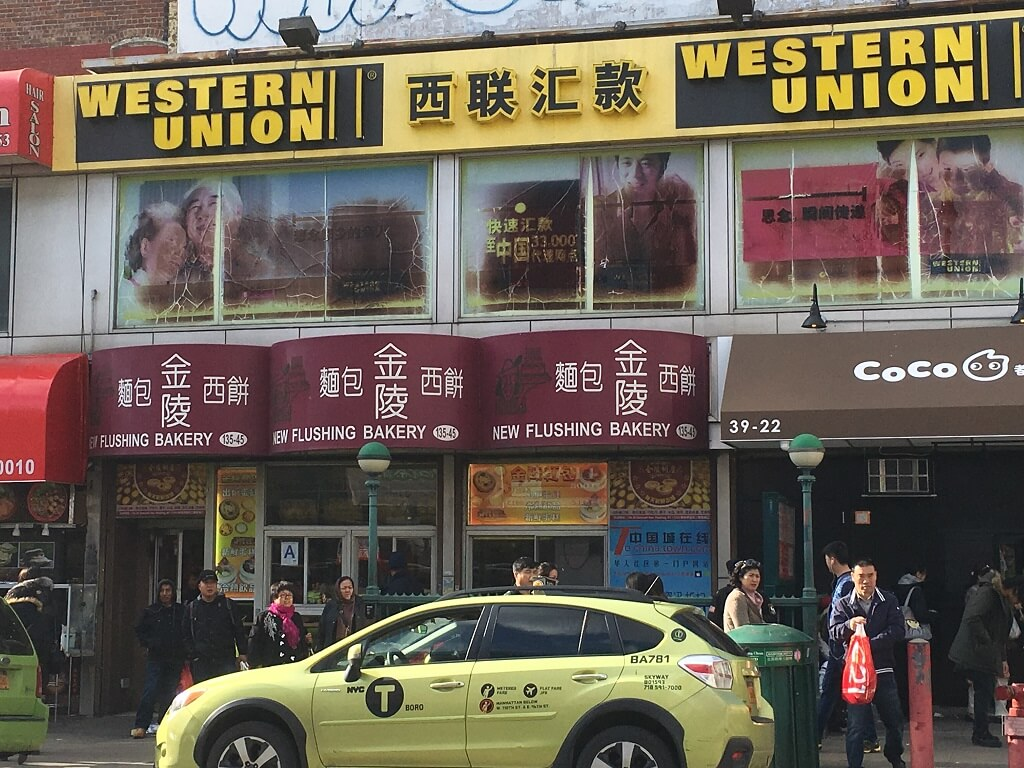 Main Street Flushing, most underrated attractions in NYC