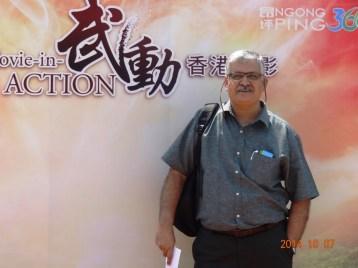 Ngong Ping
