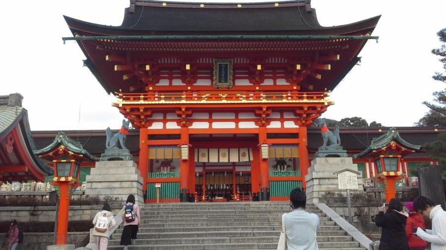 Traip to Japan