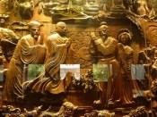 Xi'an 31 Goose pagoda exhibition hall 2