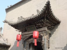 03-Qiao Family House 4 Door to 1st yard