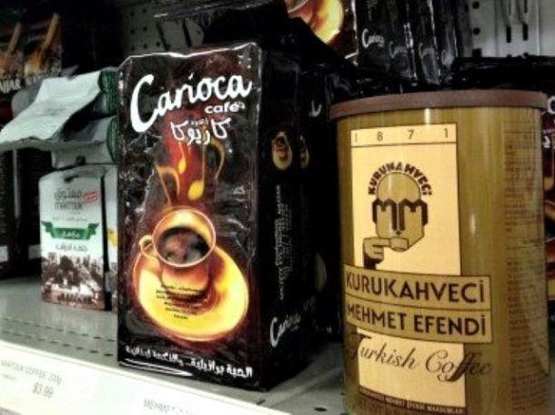 Brands of Turkish coffee