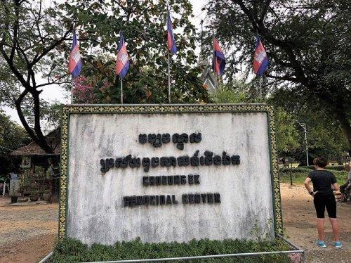 Choeung Ek entrance Killing Fields