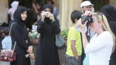 Photo of تقرير : الوجهات السياحية الاكثر زيارة من السائح السعودي خلال 2018