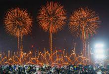 Photo of الكشف عن ارقام (موسم الرياض) في منتصف الفعاليات
