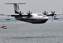 Photo of الطائرة المائية تنهي اختباراتها وتستعد لنقل الركاب في الصين