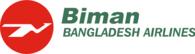 Biman Bangladesh   طيران بنغلاديش