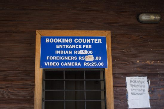 Entrances prices for a sight in India.