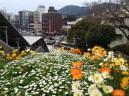 Peace park Nagasaki