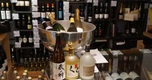 English Market wine store