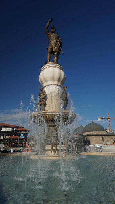 Phillip II of Macedonia Fountain, Skopje, Macedonia