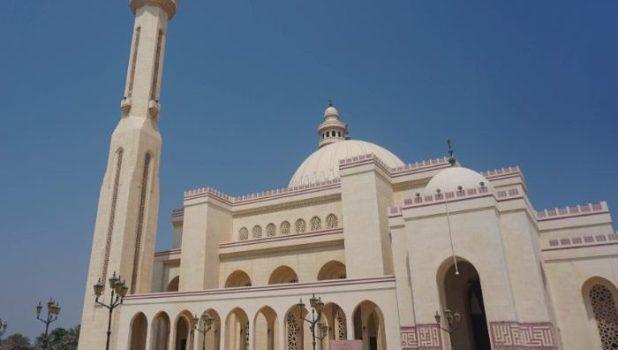 Al Fatih mosque, Bahrain