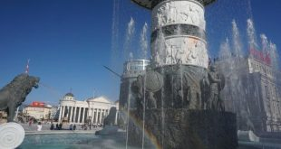 The Alexander the Great Fountain, Skopje, Macedonia