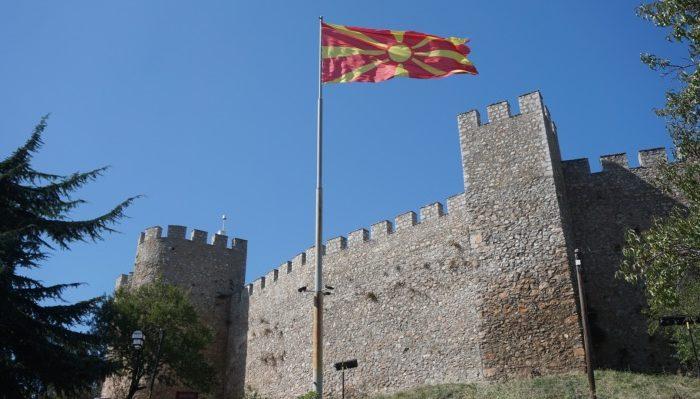 Samuils Fortress, Ohrid, Macedonia
