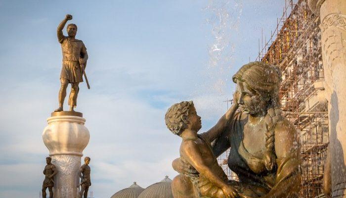 Mother's Fountain, Skopje, Macedonia
