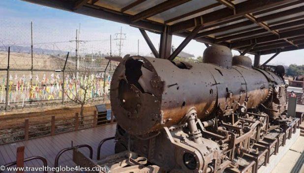 DMZ train