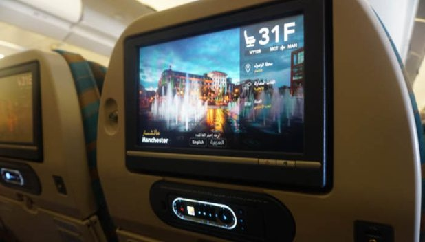 Oman Air entertainment screen