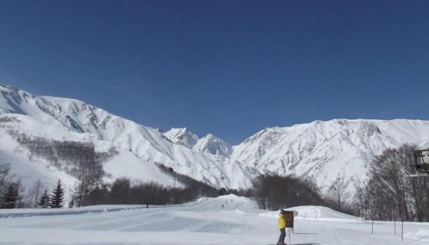 ski slope in Japan