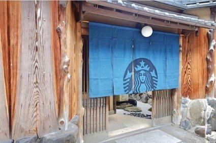 starbucks kyoto entrata