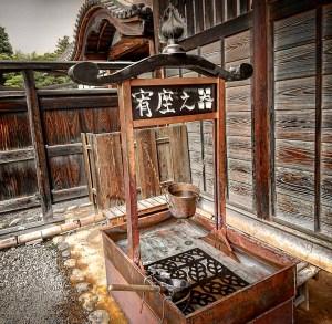 dettaglio cortile ashikaga gakko