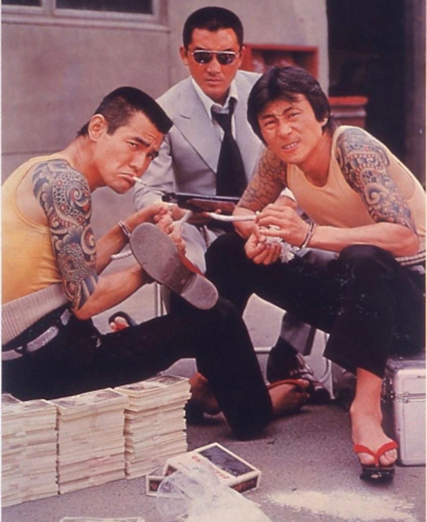 affiliati yakuza traveltherapists