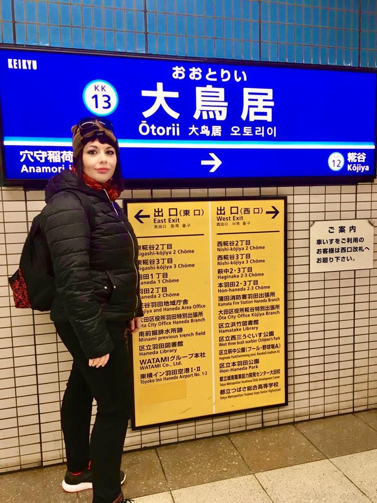traveltherapists marzia otori giappone tokyo