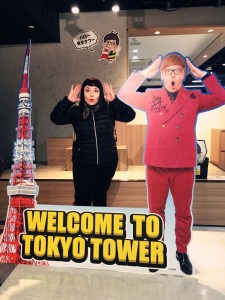 tokyo tower traveltherapists welcome to tokyo tower