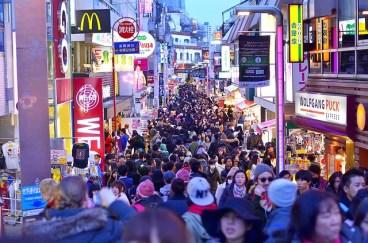 harajuku strada affollata traveltherapists