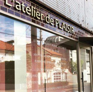 L'Atelier de Plaisir Setagaya traveltherapists Cosa vendono nei forni giapponesi