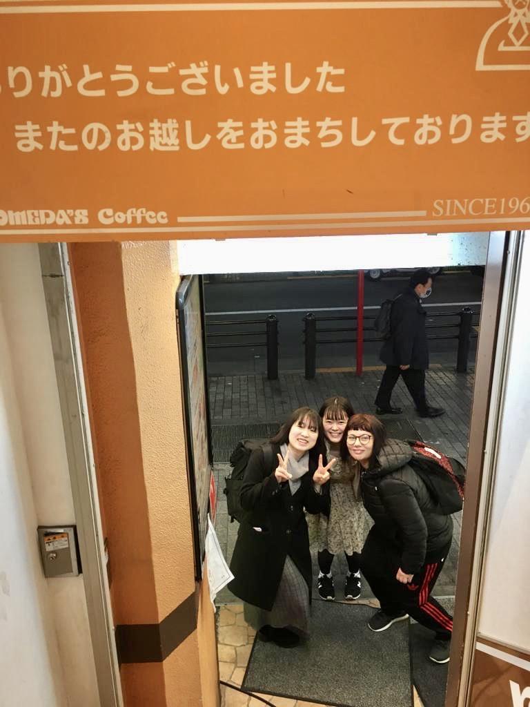 marzia a tokyo con amiche giapponesi