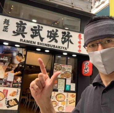 dogenzaka traveltherapists Shinbusakiya tokyo gluten free Ristoranti a Tokyo per celiaci gluten free. blog giappone miglior blog di viaggio il mio viaggio in giappone