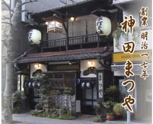 Kanda Matsuya top soba tokyo traveltherapists 2